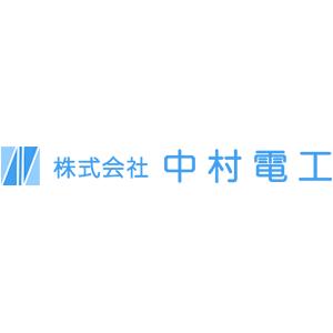 株式会社中村電工~電気工事工、電気工事士を募集!~